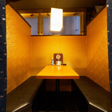 稚内海鮮と地鶏の個室居酒屋 ひなた 横浜駅前店 店内の画像