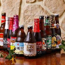 ビールで世界旅行!!