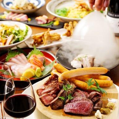 個室 熟成肉と熟成魚 こなれ 梅田店 メニューの画像
