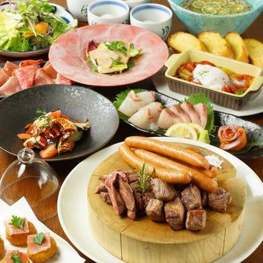 個室 熟成肉と熟成魚 こなれ 梅田店 コースの画像