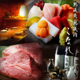個室 熟成肉と熟成魚 こなれ 梅田店