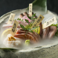 宴会に!熟成魚や熟成肉を楽しむコース