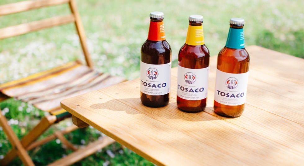 今月のお勧め、高知発の三種類のクラフトビールを飲み尽くせ