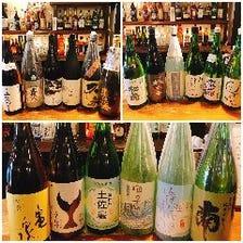高知直送の日本酒
