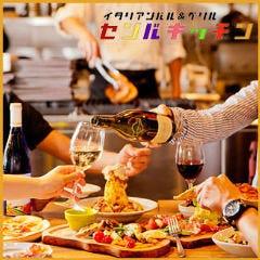 イタリアン&グリル センバキッチン 南船場本店