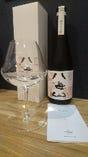 純米大吟醸 八海山 浩和蔵仕込み 専用グラス Sakemust(サケマスト)