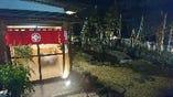 日本庭園を望みながら御来店下さい。