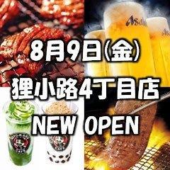 牛角 MEGAドン・キホーテ 札幌狸小路店