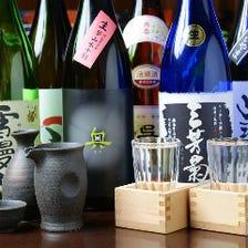 選りすぐりの本当に旨い日本酒