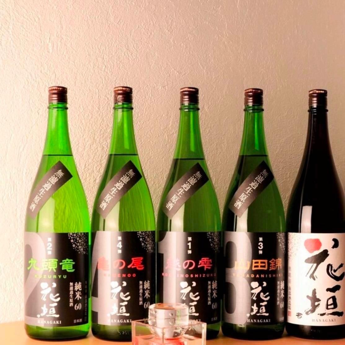 日本酒・焼酎・ワイン◆多種ご用意