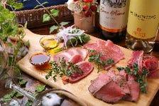 【おすすめ】いろいろお肉のプチ豪華4種盛り