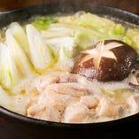 濃厚なコラーゲンスープで味わう、たっぷり野菜の『水炊鍋』
