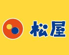 松屋 新潟駅前店