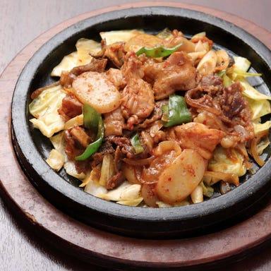 サムギョプサル 韓国料理 李朝園 奈良ファミリー店 メニューの画像