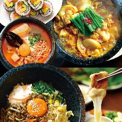 サムギョプサル 韓国料理 李朝園 奈良ファミリー店