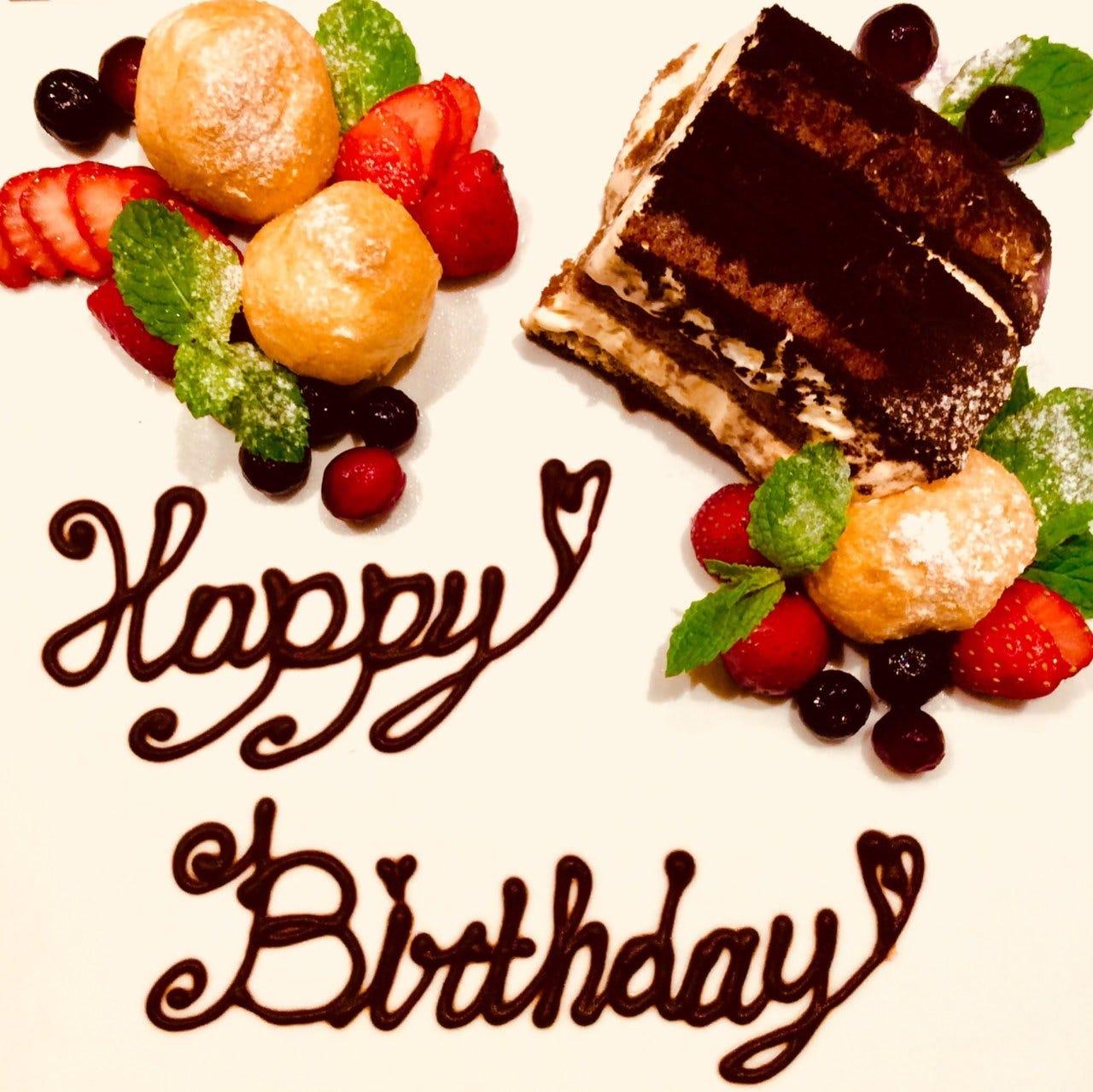 誕生日・記念日に◎『デザートプレート』のご用意も可能です