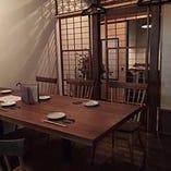 【2Fフロア全個室貸切(13~20名様】隠れ家的空間で愉しむ歓迎会・送別会・女子会