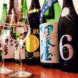 焼酎・日本酒好きな方にはたまらない銘柄も豊富に取り揃え!