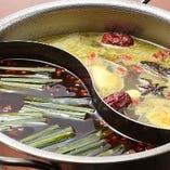 名物火鍋で寒い季節を乗り切りましょう♪宴会コースあります!