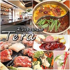 シャモロック薬膳火鍋 Restaurant Tera