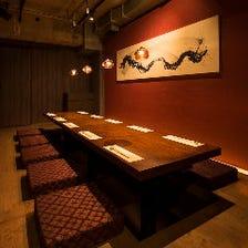 赤坂での宴会・接待・会食におすすめ