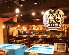 個室海鮮居酒屋 魚盛 新宿三丁目店