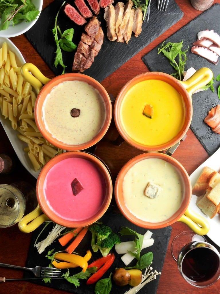 名物料理【チーズフォンデュ】選べるチーズソースが増えました!