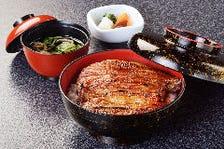 鰻を食べるなら姫沙羅。定番のうな丼