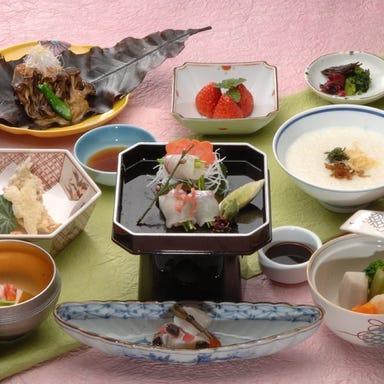 日本料理 花のれん  こだわりの画像