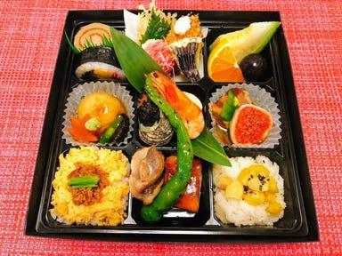 日本料理 花のれん  メニューの画像