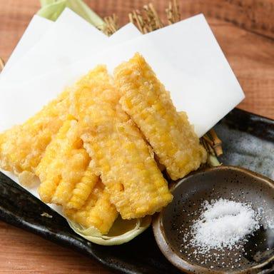 串焼きうまか市場 まるし 西大島店 メニューの画像