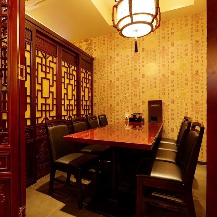 最大70名様までの優雅な贅沢個室