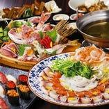 「鰤・鮭・蛸の三つ巴」海鮮しゃぶしゃぶ宴会