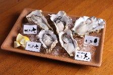 新鮮な牡蠣をどうぞ!