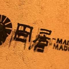 円居 ‐MADOy‐ 池袋