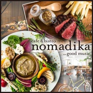 nomadika 神戶三宮