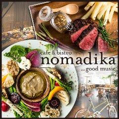 nomadika 神户三宫
