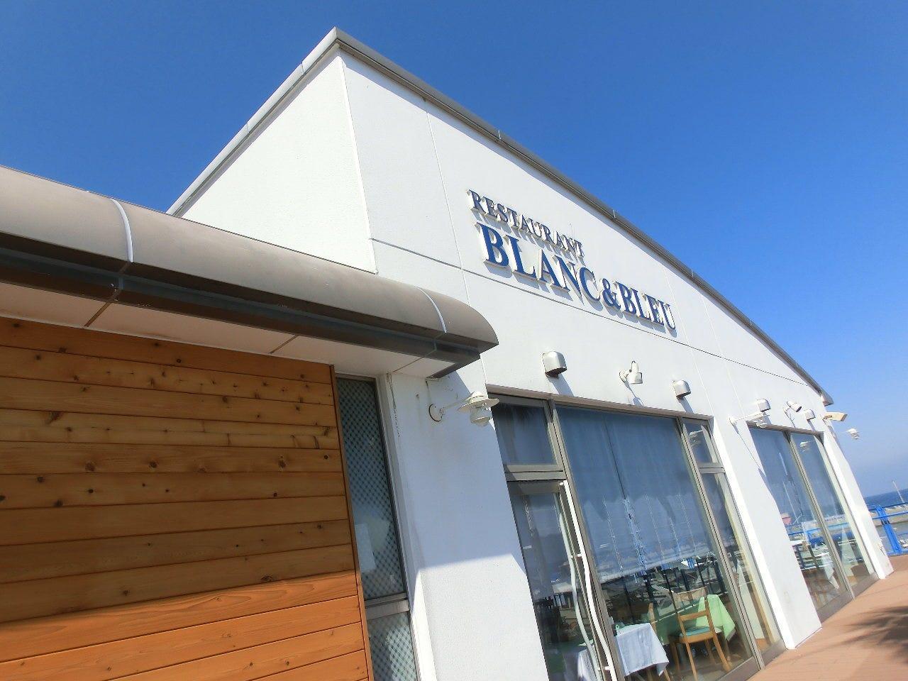 ベイサイドレストラン ブラン・ブルー