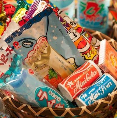 駄菓子食べ放題 放課後駄菓子バー A‐55 大阪梅田店 コースの画像
