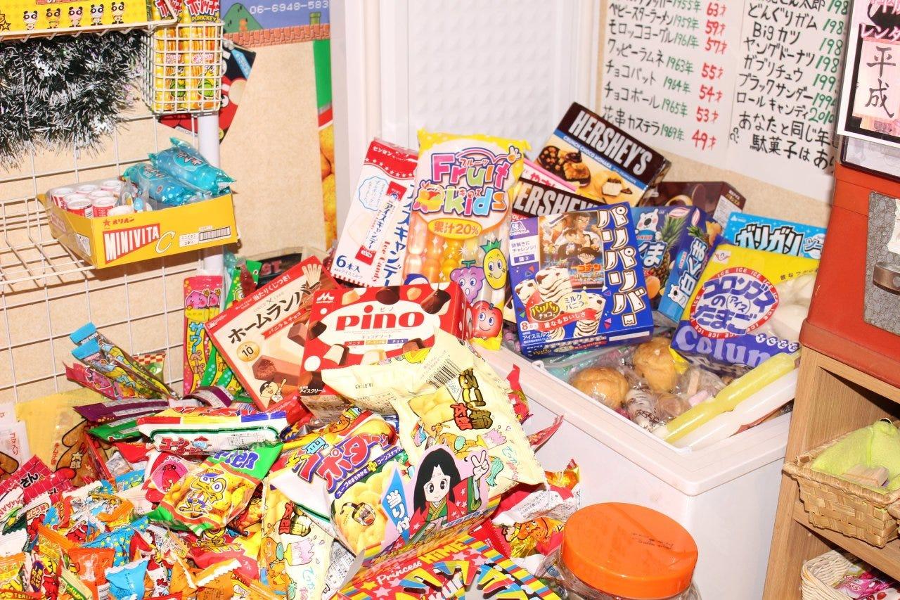 駄菓子食べ放題 放課後バー A-55 大阪梅田店