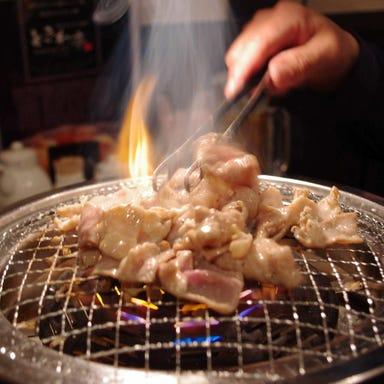 仙台ホルモン・焼肉 ときわ亭 愛子駅前店  こだわりの画像