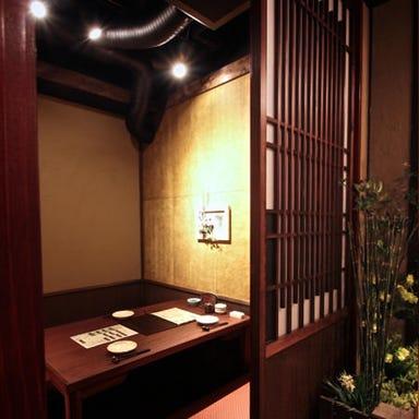 個室居酒屋 永山 ~EIZAN~ 田町 こだわりの画像