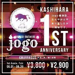 jogo Kashihara branch