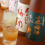 鹿児島小鹿酒造の梅酒は女性に味わっていただきたい一杯。