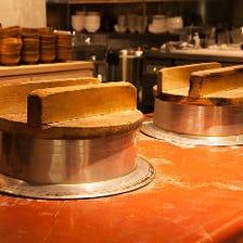 看板料理「米」~石釜でアツアツ、ホクホクのご飯を炊き上げる~