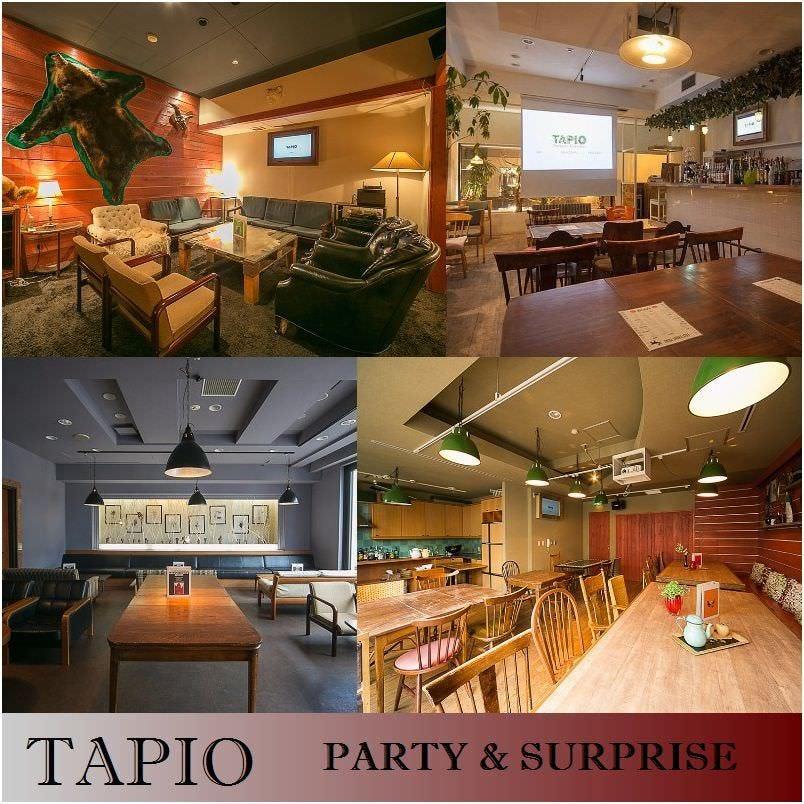 Designers Dining TAPIO ‐タピオ‐