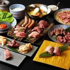 全15品の宴会メニュー・コース料理!