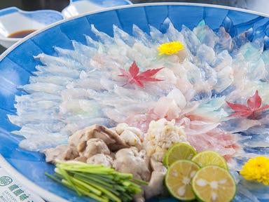 広島の旬 なかたに  メニューの画像