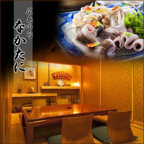~豪華食材をふんだんに~【至極コース】(全10品/お料理のみ)7000円(税別)