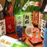 酒宴に様々な広島の地酒が楽しめます